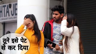 Prank On My Best Girl Friend  || Suren Ranga New Prank Video on Girls