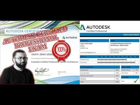 AUTODESK REVIT certified professional exam preparation ...