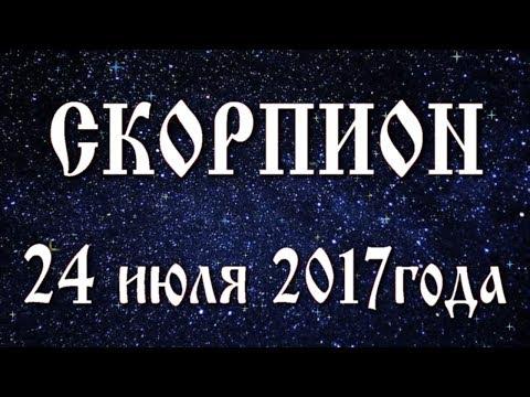 Знаки зодиака восточный гороскоп по годам