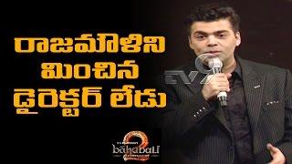 Karan Johar Full Speech @ Baahubali 2 Pre Release Function - TV9