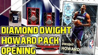 a8f56ca76b1 DIAMOND DWIGHT HOWARD IS A GEM! PACK OPENING! CLUTCH DIAMOND PULL! NBA 2k18