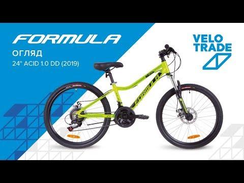 """Велосипед 24"""" Formula ACID 1.0 AM DD 2019: video"""