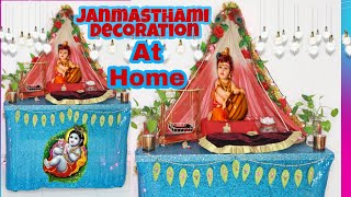 Janmasthami decoration At home beautiful Pandal For Baal Gopal birth | SuperPrincessjo
