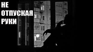 Бедов Герман - Не отпуская руки (Авторская песня) ♪♫