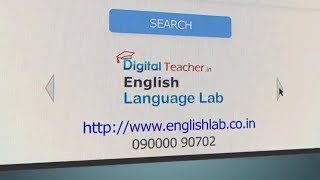 Digital language lab | Digital Teacher English language lab