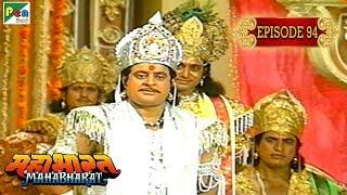 युधिष्ठिर बने हस्तिनापुर के राजा, पितामह भीष्म की मौत । Mahabharat Stories | B. R. Chopra | EP – 94 - Download this Video in MP3, M4A, WEBM, MP4, 3GP