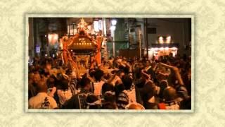 平成27年 世田谷区・瀬田玉川神社本祭 玉川町会神輿=渡御(着與)