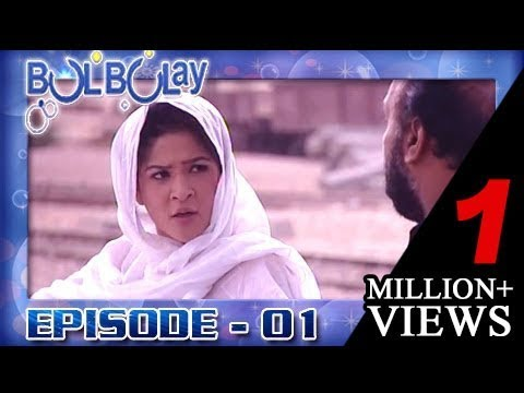 Bulbulay Ep 01