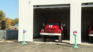 В Среднеахтубинском районе открыли новое пожарное депо