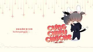 [Vietsub] Cưng Chiều Chở Che - Mr. Sầm || 宠护 - Mr.岑