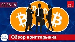 Новости криптовалют и блокчейн: Стэнфорд центр блокчейна, риски блокчейн Китай, Корея $9 млн наука
