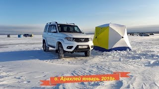 Палатка для зимней рыбалки стэк куб-3 трехслойная