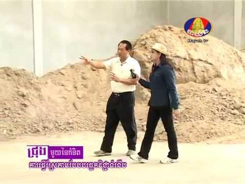 PART OF MIND (ជ្រុងមួយនៃគំនិត) : MRT Rice _30 03 2012