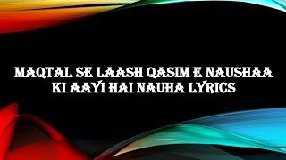 Maqtal se laash Qasim e Naushaa ki aayi hai Nauha lyrics
