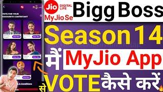 MyJio App Se Bigg Boss 14 me Vote kaise kare | how to Vote Bigg Boss 14 on MyJio App | bigg boss 14