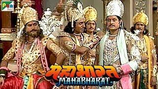 क्या है सबसे महत्वपूर्ण - आक्रमण या अधिकार? | महाभारत (Mahabharat) | B. R. Chopra | Pen Bhakti - Download this Video in MP3, M4A, WEBM, MP4, 3GP