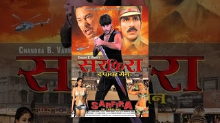 Sarfira The Power Man  Hindi Film  Full Movie  Nitin  Priya Mani  Rakhi Sawant