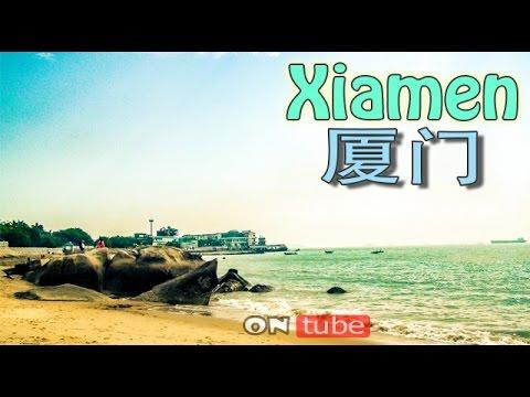 Video Trip on tube : China trip (中国) Episode 17 - Xiamen (厦门) [HD]