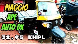 Piaggio Ape Auto 5 1 Passenger Auto Rickshaw With 36kmpl Mileage