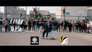 Kafon - Ya Man ( clip video official ) تحميل MP3