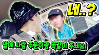 Letting The Person In Front of Us Decide What We Eat For 24 Hours! Drive Thru/Delivery Foods Korea