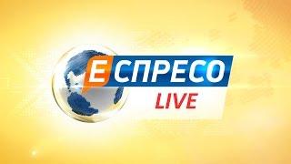 Смотреть онлайн Прямая трансляция украинского канала Еспресо TV