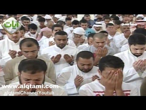 دعاء مؤثر جداً للشيخ ناصر القطامي  (من أرض الكويت)
