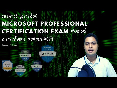 Taking an Online Proctored Microsoft Certification Exam - YouTube