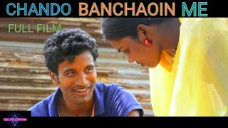 Chando banchaoin me full santhali comedy film 2018
