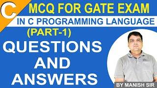 C Programming MCQ for GATE Exam Part 1 | C language Questions & Answers | C Programming Tutorials