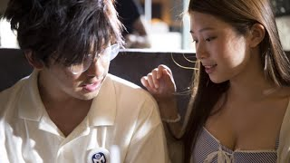 Best comedy movies - Campus Confidential - Bo-lin Chen, Ivy Yi-Han Chen