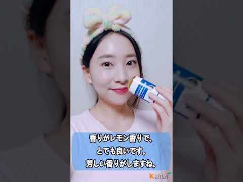 [Beauty Haul] スキンポムプ [韓国コスメ SKINPUMP] クレンジング スティック