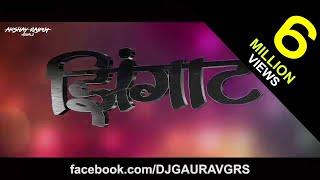 ZINGAT (TAPORI REMIX) - DJ GAURAV GRS | SAIRAT | AJAY ATUL