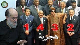 """بسام جرار""""  سقوطهم له علاقة بزوال اسرائيل 2022 م الموافق 1443 ه"""