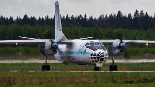 Кубинка . Ан-30Е (№81) Украина - ВВС (Открытое небо) ПВП фото