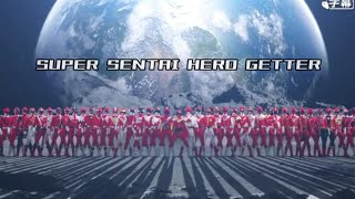 [MAD] Super Sentai (SUPER SENTAI HERO GETTER)