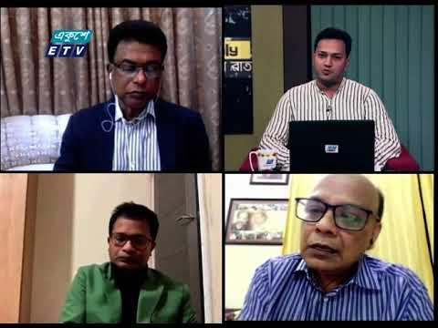 Ekusher Rat || একুশের রাত || 02 December 2020 || ETV Talk Show