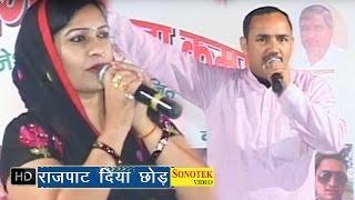 Rajpat Diya Chhod Bhartari || राजपाट दिया छोड़  || Haryanvi Ragni