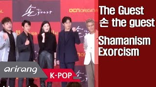[Showbiz Korea] Hand, The Guest(손 the guest) is a never-seen-before production in Korean dramas
