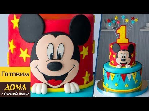 Как украсить детский торт с Микки Маусами