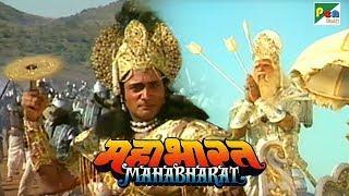 क्यों भीष्म को मारने श्री कृष्णा ने निकाला सुदर्शन चक्र? | महाभारत (Mahabharat) | B. R. Chopra - Download this Video in MP3, M4A, WEBM, MP4, 3GP