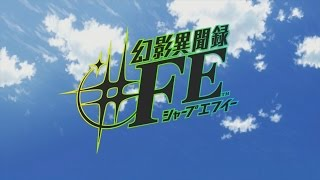 Tokyo Mirage Sessions ♯FE (JP) - Opening Sequence: Reincarnation [Game OP Ver.]