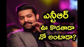 Will NTR Say Yes To Act In Mahanati Savitri Biopic