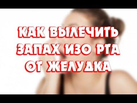 Цирроз печени пересадка печени в россии