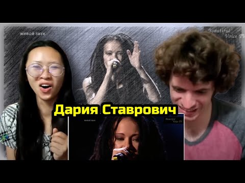 Daria Stavrovich  - Circles On The Water | The Voice Russia | REACTION