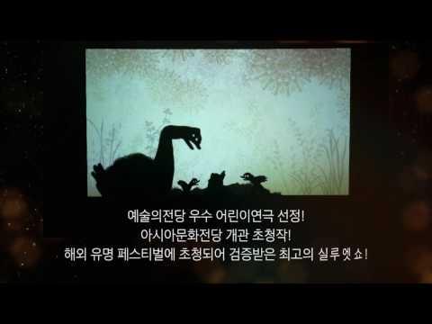 <핸드쉐도우 판타지 ANIMARE>