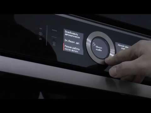 Духовка Bosch с микроволнами и паром Bosch HNG6764B6 3 в 1 | Видео обзор HNG6764S6 HNG6764W6