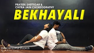 Bekhayali | Sachet Tandon | Chitra Jain & Prateek Shettigar Choreography | DancePeople Studios