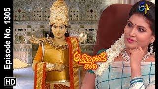 Attarintiki Daredi   9th January 2019     Full Episode No 1305   ETV Telugu
