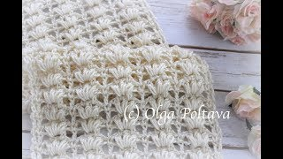 How To Crochet Lace Scarf With Puff Stitches, Lacy Stitch For Scarf Or Wrap, Crochet Video Tutorial